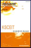8cf77973e818401daca126ca8d4ccf5e_1590125298_39.jpg
